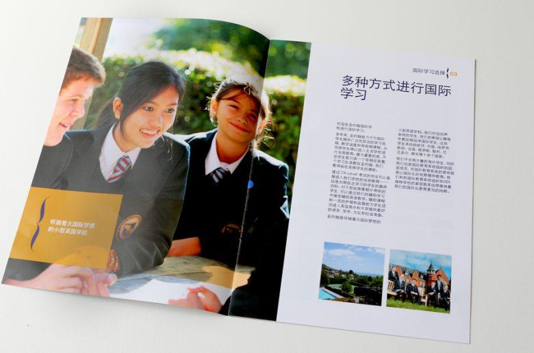 Int-Study-IFC